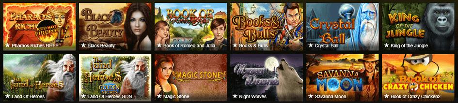 Casino Empire - Gamomat Spielautomaten mit Bonus